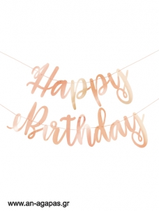 "Γιρλάντα Rose Gold ""Happy Birthday"""