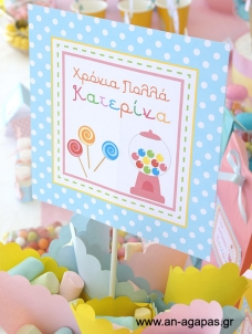 Centerpiece Stick Τετράγωνο 2 Όψεων Sweet Candy Corner