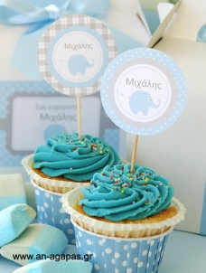 Cupcake Toppers Ελεφαντάκι