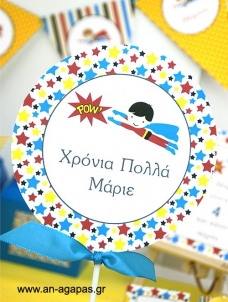 Centerpiece Stick Τετράγωνο Super Boy