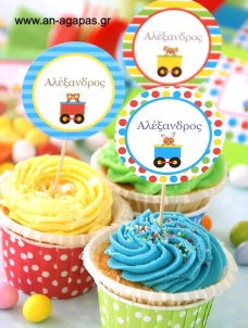 Cupcake Toppers Τρενάκι