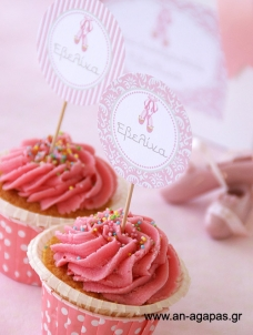 Cupcake Toppers Μπαλαρίνα