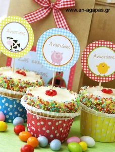 Cupcake Toppers Φάρμα