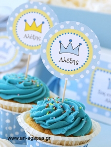 Cupcake Toppers Κορώνα σιέλ