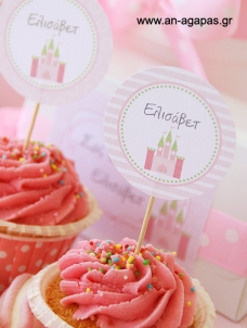 Cupcake Toppers Κάστρο πριγκίπισσας