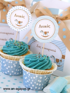 Cupcake Toppers Rocking Horse