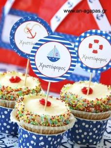 Cupcake Toppers Καράβι
