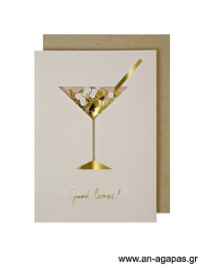 Meri Meri Cocktail Confetti Shaker Card