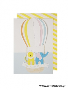 Meri Meri Hot Air Balloon Card