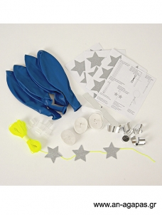 Meri Meri Balloon Kit Blue (8τεμ)