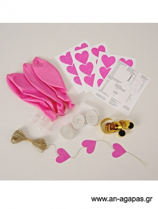 Meri Meri Balloon Kit Pink (8τεμ)
