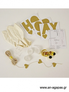 Meri Meri White Balloon Kit (8τεμ)