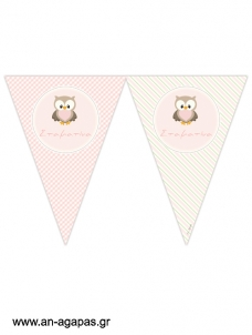 Banner-Σημαιάκια Little Owl Pink