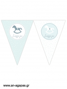 Banner-Σημαιάκια Mint Rocking Horse Christmas
