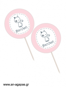 Cupcake Toppers  My Kitty