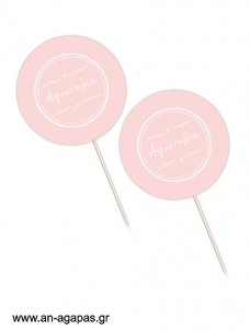 Cupcake Toppers  Pink Star