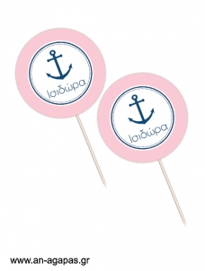Cupcake Toppers  Pink Nautical