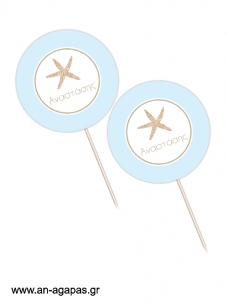 Cupcake Toppers  Blue Starfish