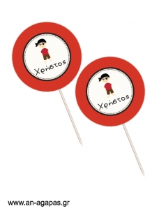 Cupcake Toppers  Pirate Boy
