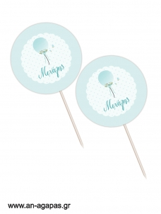 Cupcake Toppers  Balloon Blue
