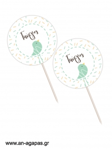Cupcake Toppers Blue Bird