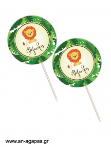 Cupcake Toppers Jungle Animals