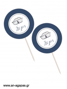 Cupcake Toppers Sailor Boy