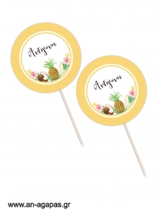 Cupcake Toppers Tropical Pineapple