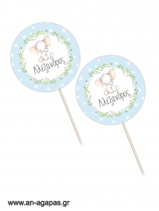 Cupcake Toppers Cute Boy Elephant