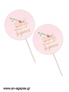 Cupcake Toppers Pink Sleight Christmas