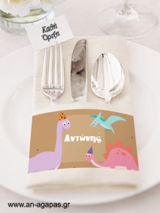 Napkin Ring Happy Dino