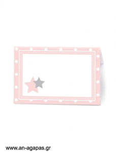 Food Labels Pink Star