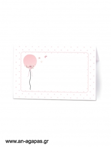 Food Labels Balloon Pink