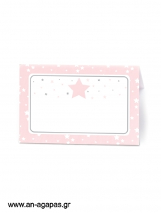 Food Labels   Shiny Star Pink