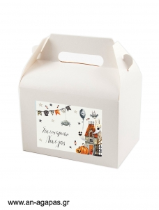 Treat Box Label Βοοο Halloween
