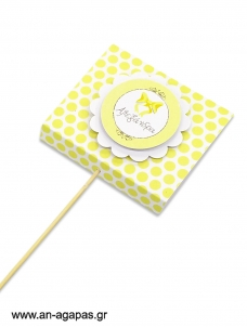 Γλειφιτζούρι Personalised Yellow Dots & Stripes
