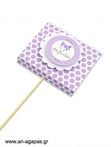 Γλειφιτζούρι Personalised Lavender Dots & Stripes
