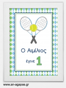 Party sign Tennis