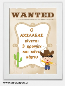 Party sign Cowboys