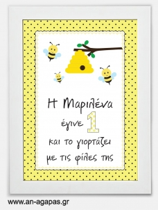 Party sign Sweet Bee