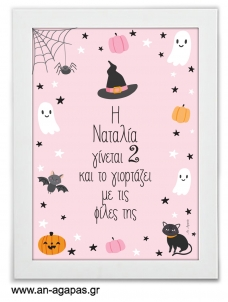 Party Sign Pink Halloween