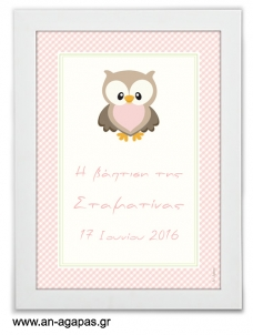 Party Sign Little Owl Pink