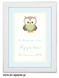 Party Sign Little Owl Blue