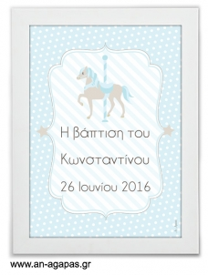 Party Sign Blue Carousel