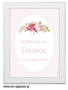 Party Sign Bouquetin Pink