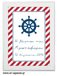 Party Sign Red Nautical