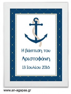 Party Sign Nautical Gold