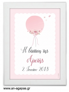 Party Sign Balloon Pink