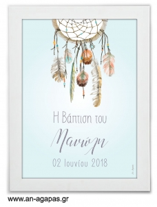 Party Sign Boho Boy