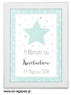 Party Sign  Shiny Star Mint